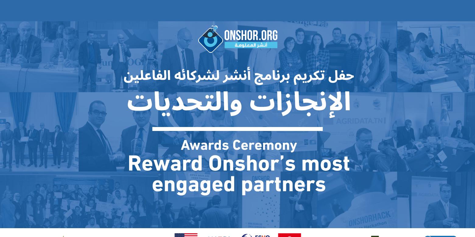 Onshor Awards